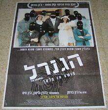 THE GENERAL Orig Israeli Movie Poster 1998 John Boorman