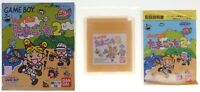 "NINTENDO GAME BOY GB "" GAME DE HAKKEN TAMAGOTCHI 2 "" BANDAI BOXED JAPAN"