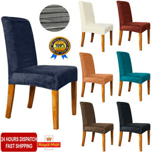 4/6/8 Fox Velvet Dining Chair Covers Spandex Seatcovers Stretch Home Hotel Store