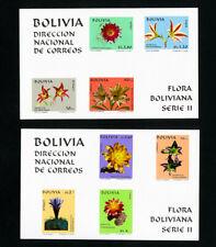 Bolivia Stamps # 537a-b S/S XF OG NH Catalog $30.00
