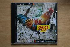 Triple J Earthcore - Sunrize Band, Arrow, Lucky Dube - JJJ 1994  (Box C86)