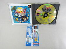 PS1 PUYO PUYO SUN KETTEI BAN with SPINE CARD * Playstation PS JAPAN Game p1