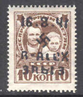 RUSSIA B50 ALEXANDERSTADT UNLISTED LOCAL OVERPRINT OG NH U/M VF SOUND