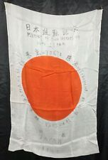 1945 US Army Soldiers Silk Japanese Signed Presentation Flag