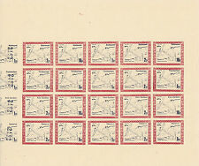 1971 STRIKE MAIL DAYANS IMPERFORATE COMMEMORATIVES FULL SHEET OF 20 MNH