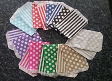 """Candy Sweet Paper Bags Polka Dot or Striped   -  5""""x7"""" 50 or 100 pack"""