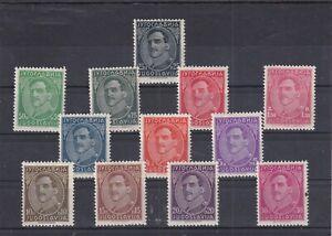 0097 Yugoslavia 1931 MNH Mi.228L/36L+241/242 King Alexander Nice lot cat.val180$