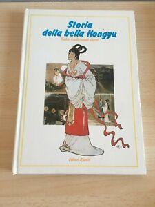 LIBRO STORIA DELLA BELLA HONGYU FIABA TRADIZIONALE CINESE EDITORI RIUNITI 1986
