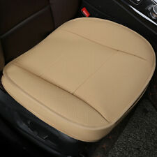 1pc 2018 Beige Luxury PU Leather 3D Full Surround Car Seat Protector Seat Cover