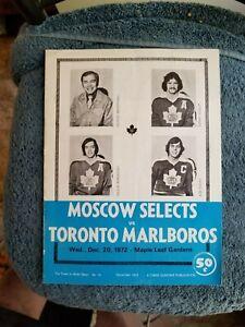 12/20/72 MOSCOW SELECTS VS TORONTO MARLBOROS HOCKEY MARK HOWE, PALMATEER