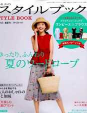MRS STYLEBOOK 2018 High Summer - Japanese Dress Making Book