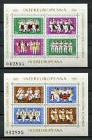 39095) Rumania 1981 MNH Nuevo Intereuropeana S/S x2 Costumes