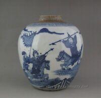 Chinese Old Blue and White War General Porcelain Vase Jar tank