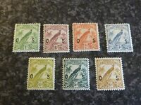 NEW GUINEA POSTAGE STAMPS SG042-44,046,048-050 1932-4 LIGHTLY-MOUNTED MINT