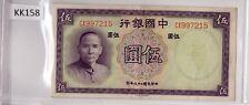 China 5 Yuan Bank Of China #CX997215 1937  (KK158)