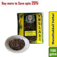 Buy Dry Solanum nigrum Fryum Manathakkali Vathal 100g