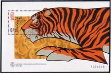 Macau 1998 Zodiac Series Lunar Year of the Tiger Souvenir Sheet Stamp Mint NH