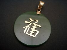 Vintage Jade Good Luck Pendant 14K Bale and Trim Vintage