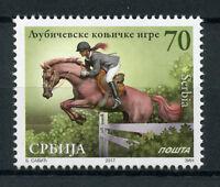 Serbia 2017 MNH Equestrian Games Ljubicevo 1v Set Horses Sports Stamps