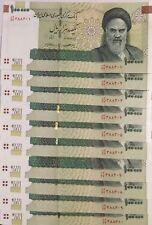 LOT Iran 10 X 100000 Rials - 1 Million Rials - Authentic Uncirculated