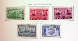 Scott #790 - 794, Navy commemorative Issue, never used, hinged, 1936-37