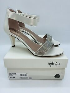 Style & Co Women Phillys Two-Piece Evening Sandals White Silver US 8.5M  #Box-43