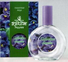 VIOLETTA DI PARMA Bouquet di Russia PARFUM EAU DE TOILETTE 40ml NUOVO e SIGILLATO