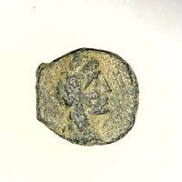 ANCIENT GREEK-NABATEAN KINGDOM BRONZE COIN - ARETAS IV; SCARCE!!
