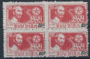 [23814] Vietnam 1954 : 4x Good Very Fine Mint No Gum Stamp in Block