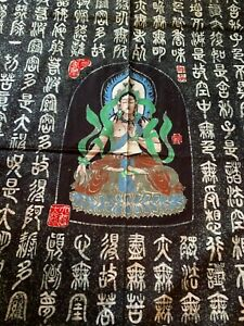 Genuine Handmade Chinese Dyed Batik Wall Hanging - Buddhist