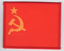 Soviet Union USSR Flag Patch Sew On Russian