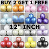 "20X Latex Pearl BALOON 12"" BALLONS helium BALLOON Quality Party Birthday Wedding"