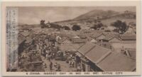Market Day In Wei Hai Wei Port Edward - China 1920s Trade Ad Card pc