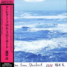 Ryo Fukui - A Letter From Slowboat Vinyl LP 2018 HMV Japan Import OBI Strip RARE