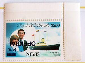 Nevis – 1981 Royal Wedding – OFFICIAL – INVERTED OVERPRINT – U.Mint (MNH)  (R4-E