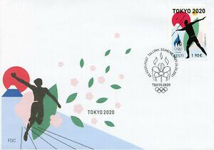 Estonia 2021 FDC Summer Olympics Stamps Tokyo 2020 Sports Javelin 1v Set