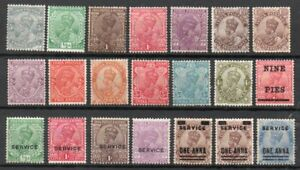INDIA KGV 21 DIFFERENT *** MINT *** STAMPS