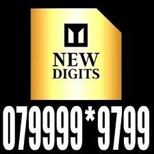 GOLD EXCLUSIVE RARE UK UNIQUE MOBILE PHONE NUMBER SIM CARD PREMIUM VIP PLATINUM