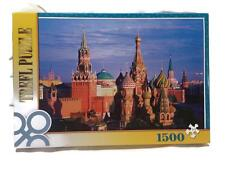Trefl 1500 Piece Adult Red Square Moscow Jigsaw Puzzle  #500
