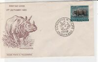 India 1962 Conserve Wildlife Rhino Pic Slogan Cancel & Stamp FDC Cover Ref 34706