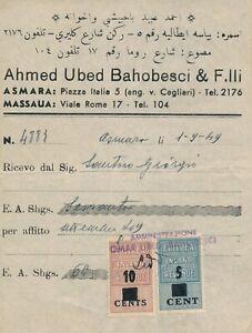 B.O.I.C. ERITREA, ASMARA 1949, 2 DIFFERENT INLAND REVENUES ON RECEIPT.   #M952