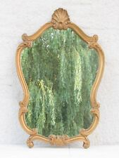 06E24 ANTIQUE MIRROR STYLE WOOD CARVED AND STUCCO GILDED DECORATION SHELL
