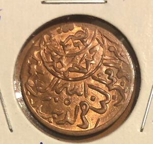 Yemen AH1378-1959 1/80 Riyal About Uncirculated Bronze Collectible Coin KM#11.1