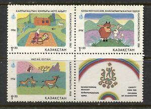 KAZAKHSTAN 1994, CARTOONS, BLOCK OF 3 STAMPS AND LABEL, Scott B1, MNH