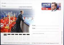 RUSSIA RUSSLAND 2018 PC Postkarten Anatoly Tarasov Eishockey Ice Hockey Trainer