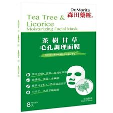 [DR. MORITA] Tea Tree and Licorice Pore Minimizing Facial Mask 8pcs/1box NEW