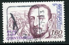 STAMP / TIMBRE FRANCE OBLITERE N° 2229 ANDRE CHANTEMESSE