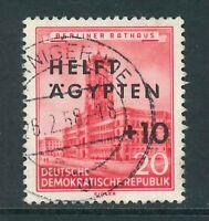 DDR Plattenfehler Mi-Nr. 558 I - gestempelt - geprüft Paul BPP - Mi. 120,-