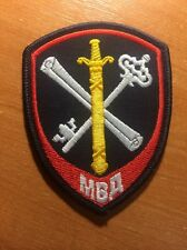 PATCH POLICE RUSSIA - NATIONAL SUPPORT UNITS (CSI , AIR , EOD BOMB) - ORIGINAL!