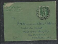 INDIA COVER (P0504B) 1964 INLAND LETTER 10NP TO MADRAS